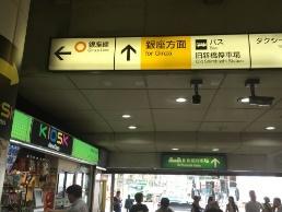 shimbashi_route01