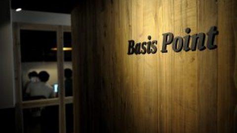 第一回Basis Point交流会開催のお知らせ!