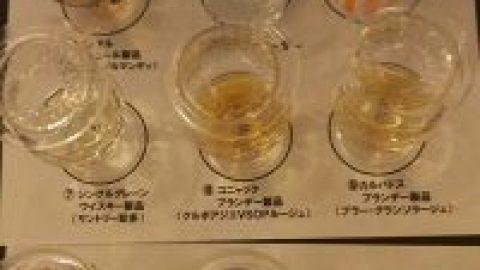 ウイスキー飲み比べに行ってきた!!