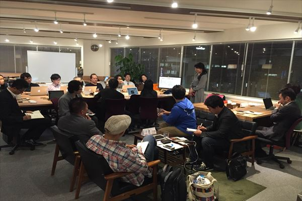 【参加無料】第1回 BP交流会 -Cross Communication Meeting in Basis Point-