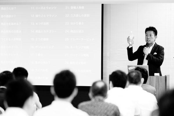 BasisPoint主催「起業セミナー」のお知らせ